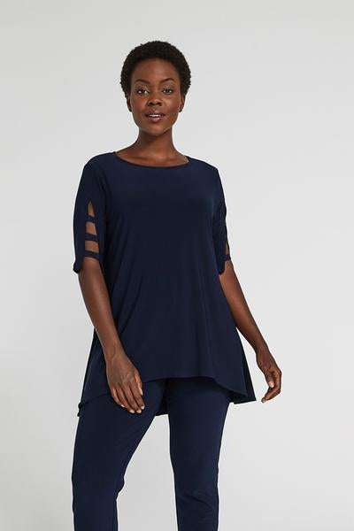 Sympli Capture Tunic (Jersey) {Navy}