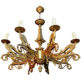 Antique French 1940 brass chandelier