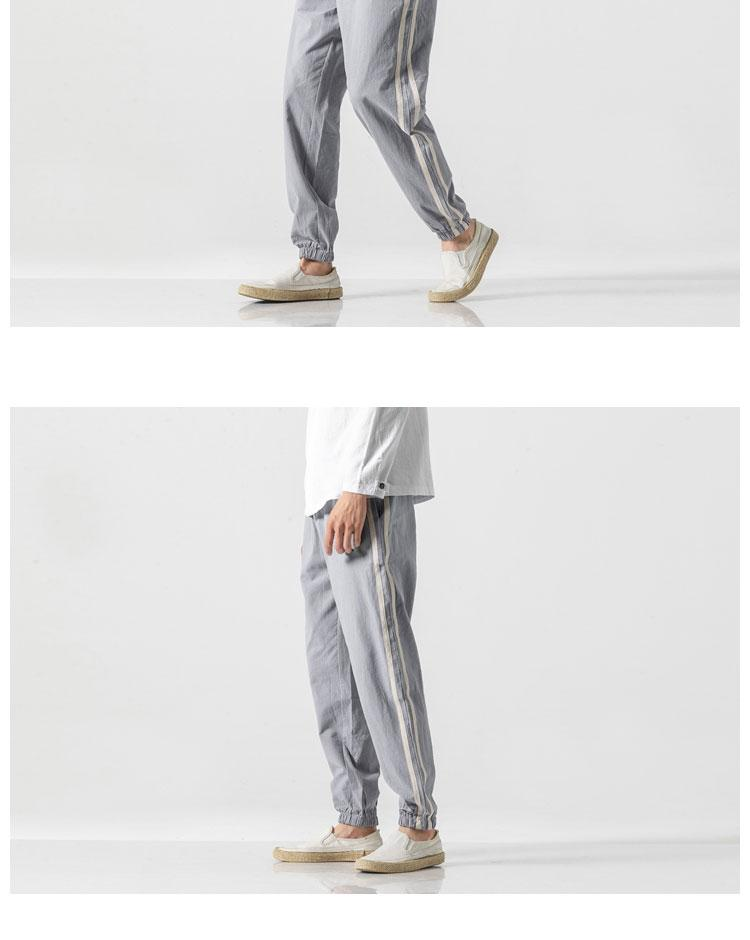 Men Casual Pants Streetwear Side Stripe Sweatpants Casual Trousers