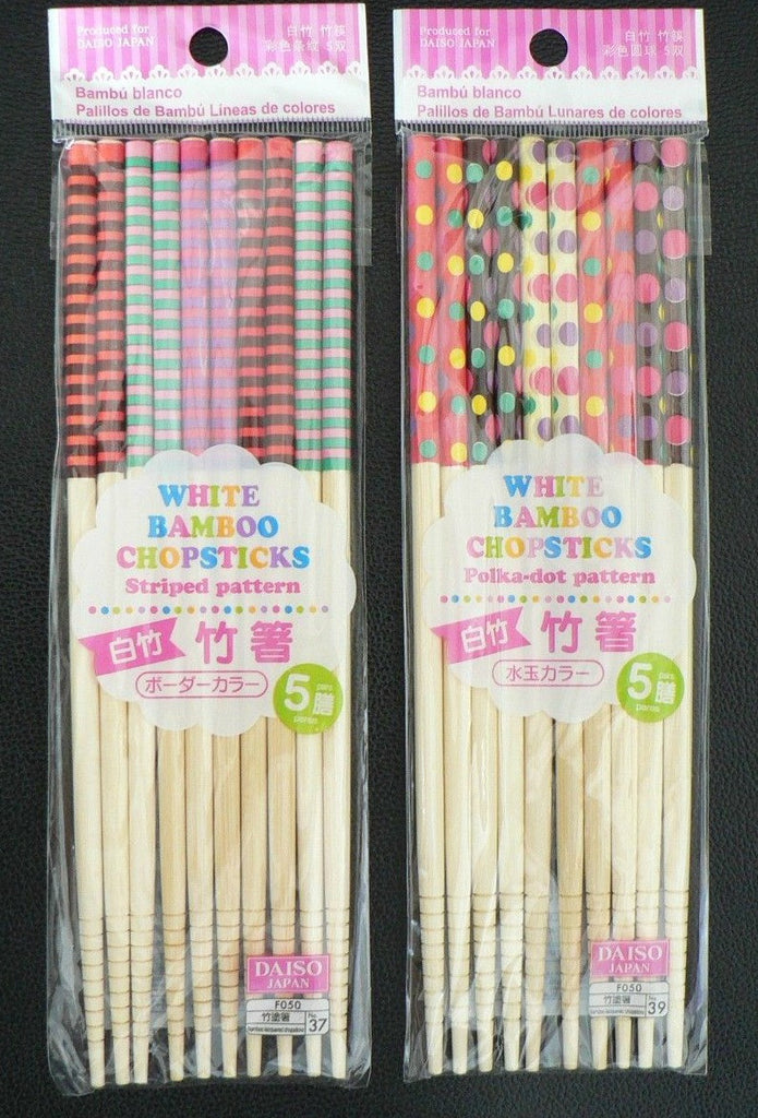 Bamboo Patterned Chopsticks
