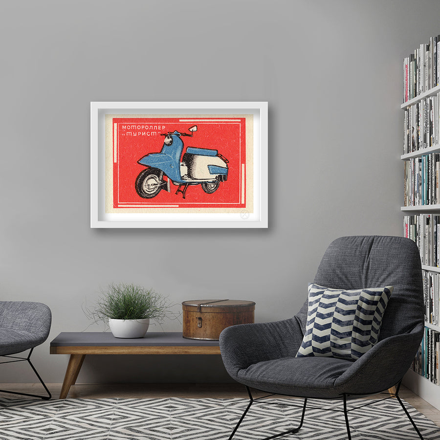 mid century blue scooter print