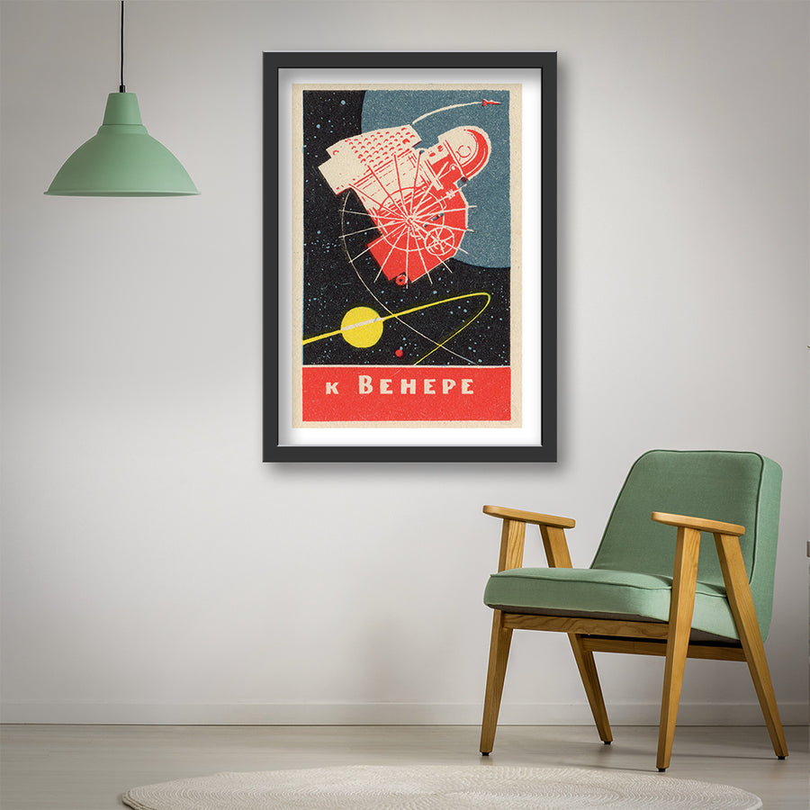 Mid century space journey art print