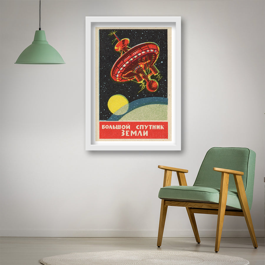 Mid century space station art print