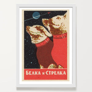 Mid century space dogs art print