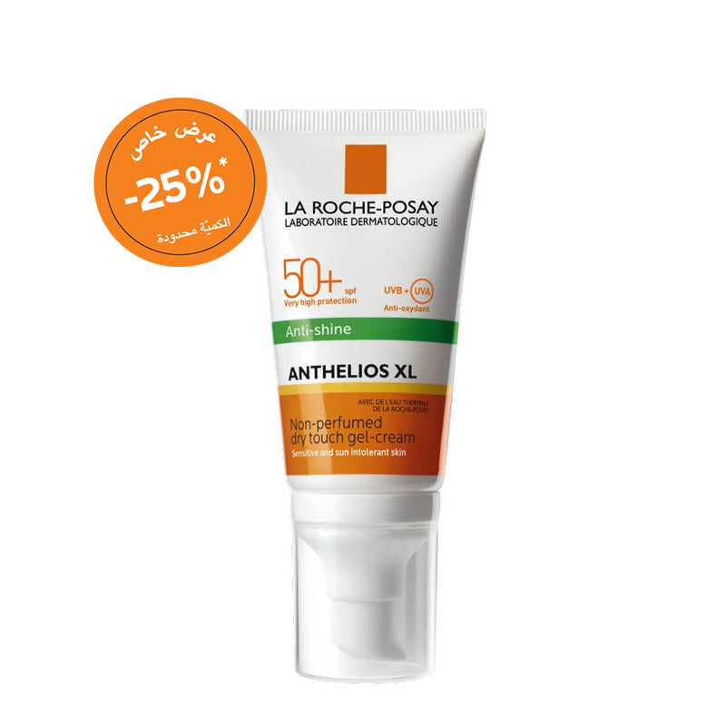 Anthelios Xl Spf 50+ Dry Touch Gel-Cream Anti-Shine 50ML - 25% Off