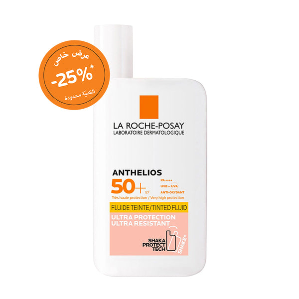 Anthelios Fluid Tinted Sunscreen 50ML - 25% Off