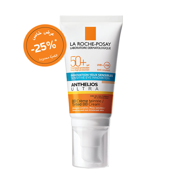 Anthelios Ultra Tinted BB Cream Spf50+ 50mL - 25% Off