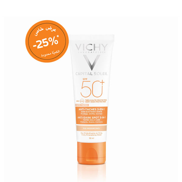 Capital Soleil 3-In-1 Tinted Anti-Dark Spots Care SPF50+ -25% OFF