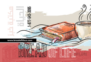 Bread of Life US