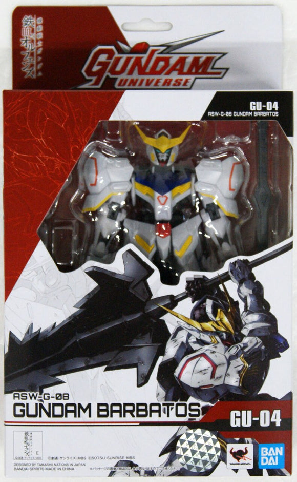 Asw-G-08 Gundam Barbatos Figure Box Front.Jpg