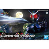 Kamen Rider Double Cyclone Joker Box Front.Jpg