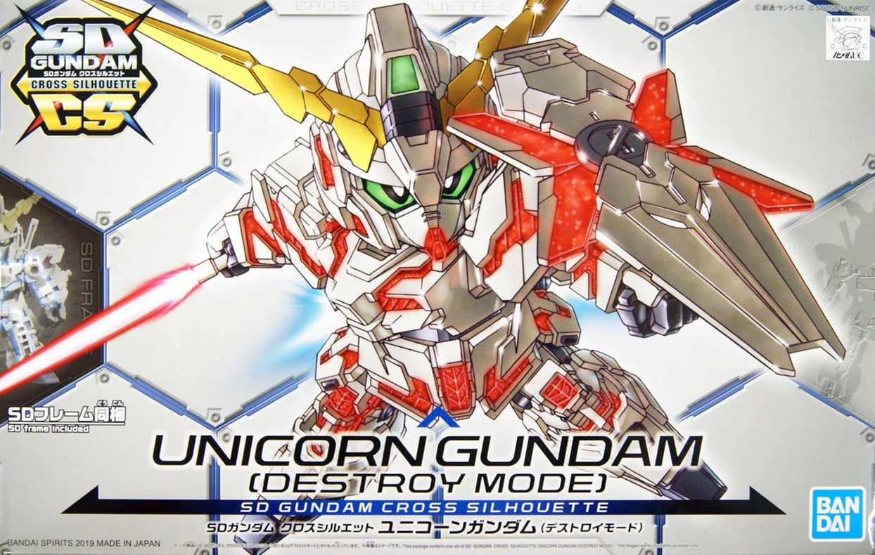 Bandai SD Gundam Cross Silhouette 12 Unicorn Gundam (Destroy Mode) Non-scale