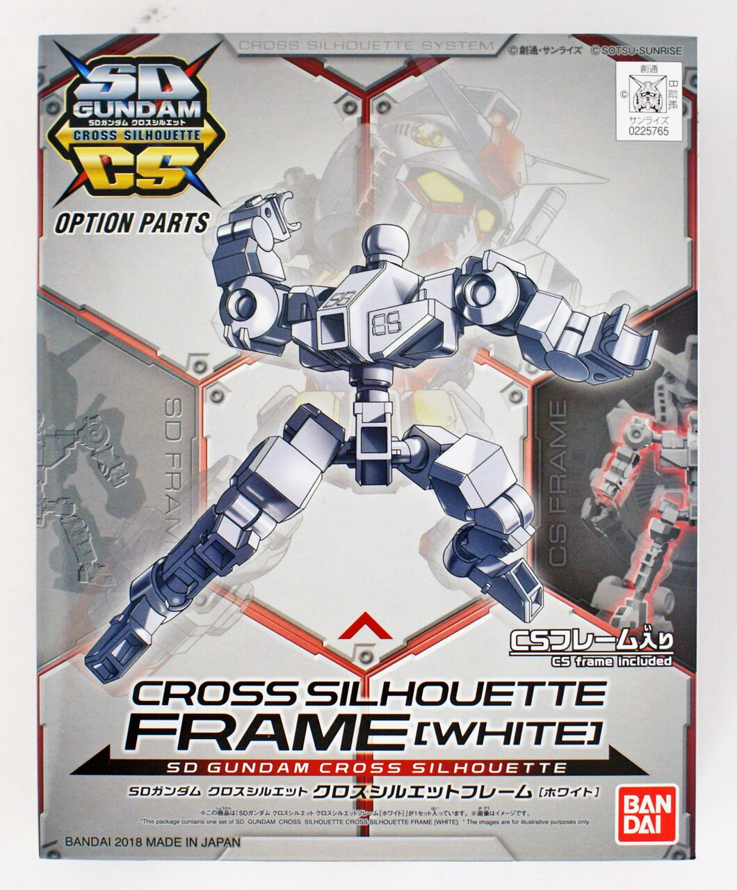 Sd Gundam Cross Silhouette Frame White Box Front.Jpg