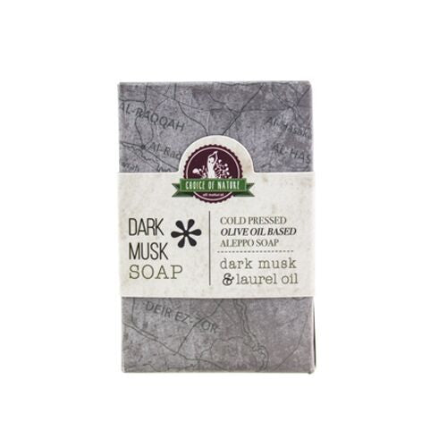 BOGO Cold Pressed Aleppo Soap - Dark Musk mitchellbrands - Mitchell Brands - Skin Lightening, Skin Brightening, Fade Dark Spots, Shea Butter, Hair Growth Products