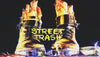 Street Trash Label
