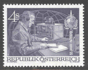Austria 955 Postage Stamp Interpol