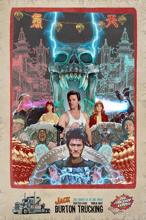 80's Movie Tribute - Big Trouble in Little China by Jake Bryer