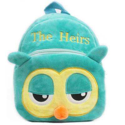 The Heirs Kid School Backpack