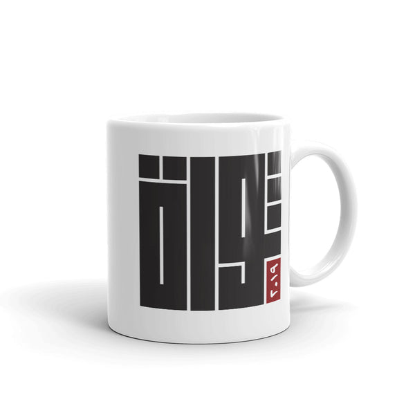 Thawra Mug - The961 Shop - Buy Lebanese