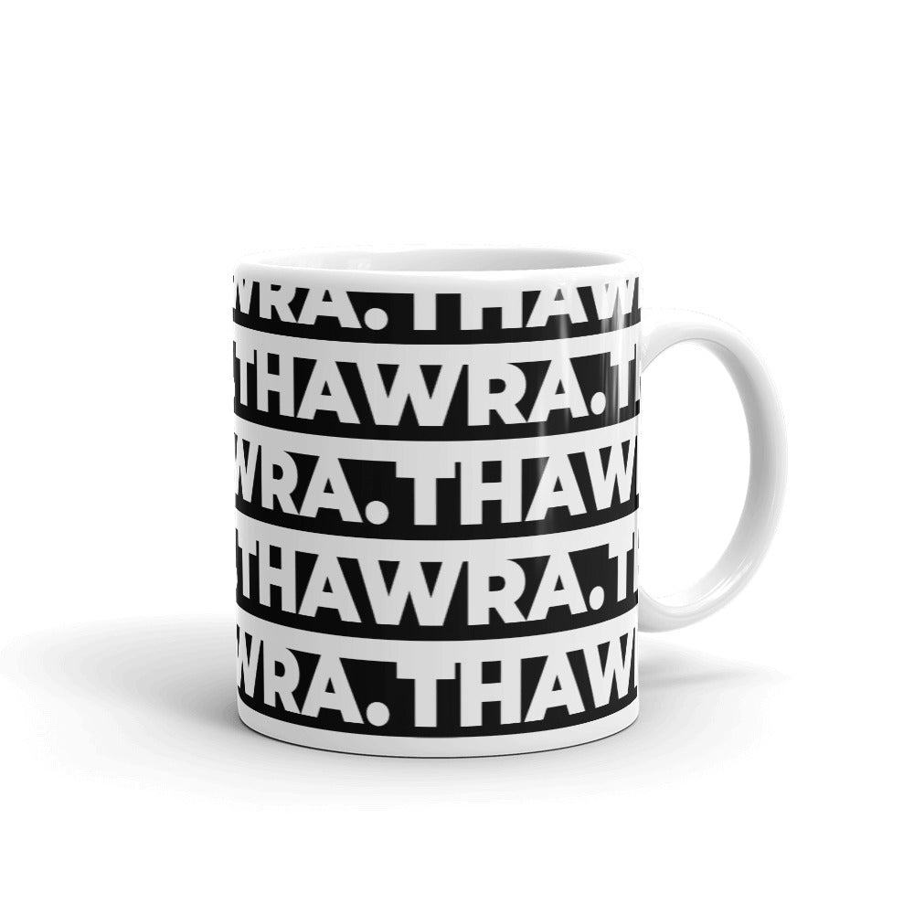 Thawra Rep Mug - The961 Shop - Buy Lebanese