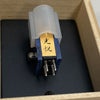 Koetsu Azule Platinum Moving Coil Phono Cartridge