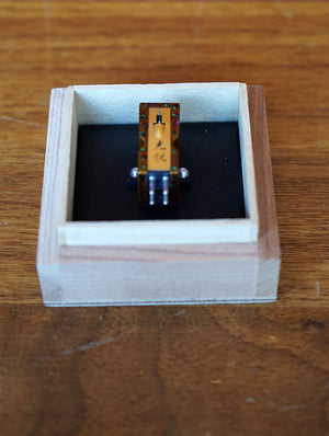 Koetsu Urushi Tsugaru Moving Coil Phono Cartridge