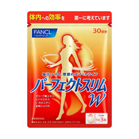 Fancl Perfect Slim W Diet Supplement (30 Days) 90 tablets