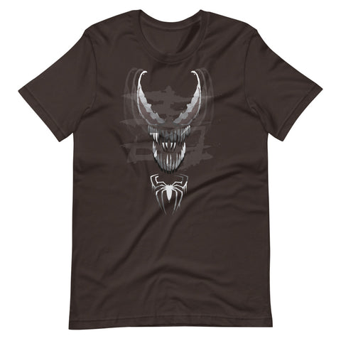 Image of Venom Short-Sleeve Unisex T-Shirt