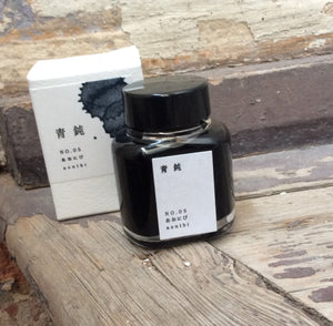 Kyo No Oto Bottled Fountain Pen Ink - No.5 Aonibi