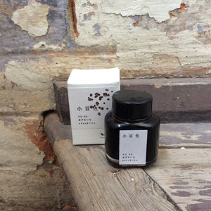 Kyo No Oto Bottled Fountain Pen Ink - No.6 Adzukiiro