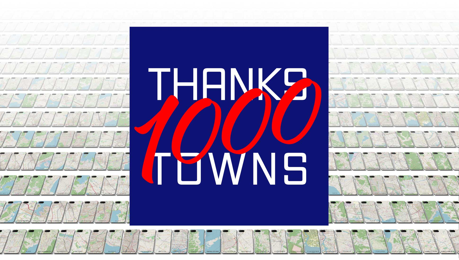 Thanks 1000 Towns