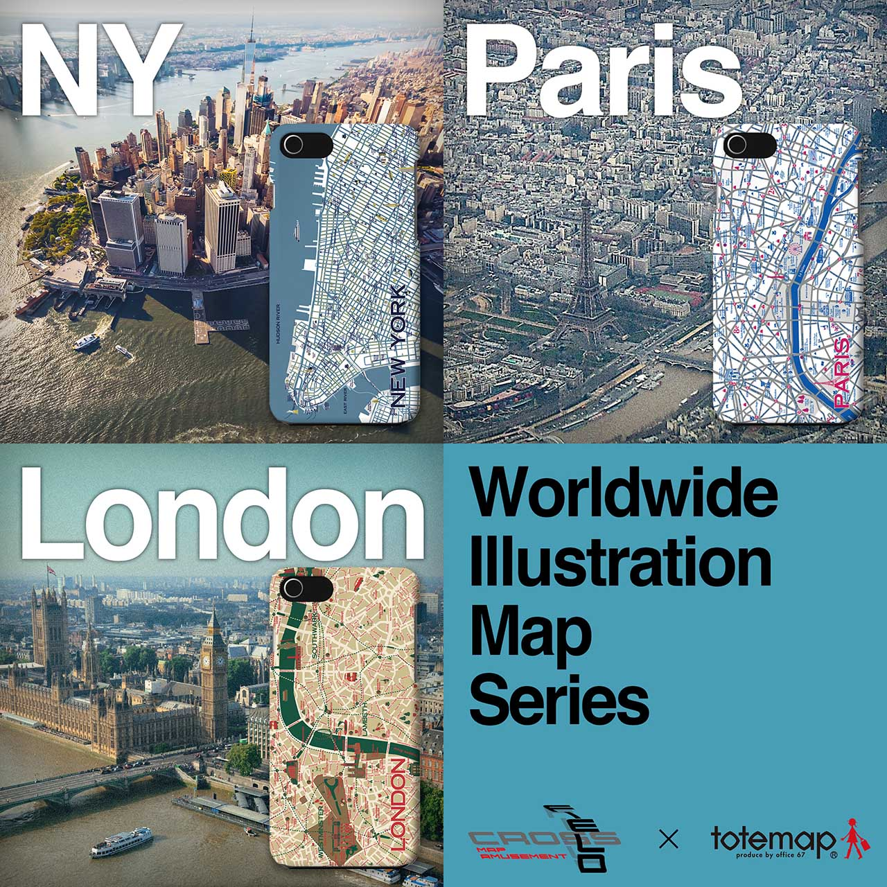 Worldwide Illustration Map Series
