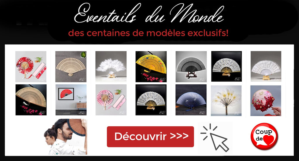 Boutique Eventail Rouge