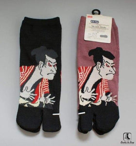 Samurai Tabi Socks - Socks to Buy 5