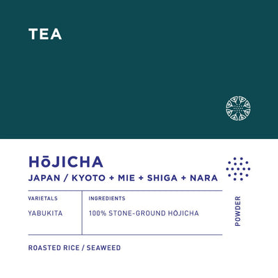 Hōjicha - Forest Cloud