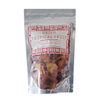Belizean Flavours Tropical Dried Fruits