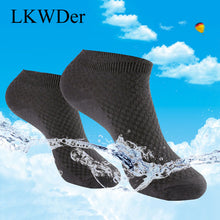 Load image into Gallery viewer, 5 Pairs/lot Men's Socks Business Bamboo Fiber Short Ankle Socks Spring Autumn Breathable Calcetine Sock Male Sock Meias Male Sox