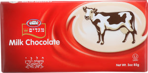 Elite Milk Chocolate Bar, 3.5 oz