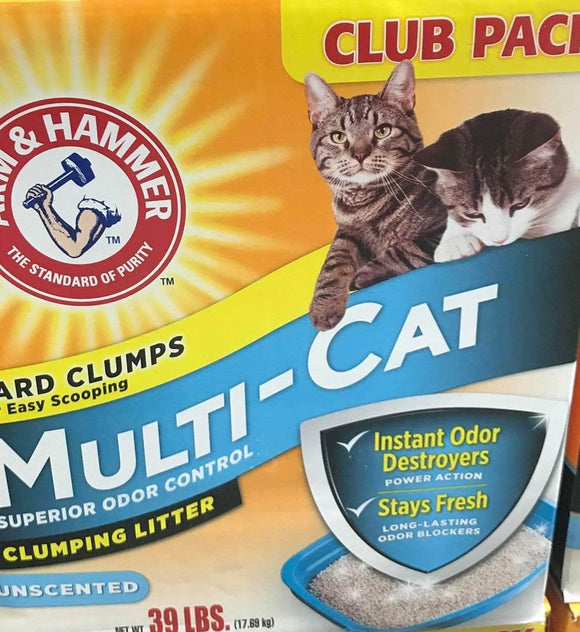 Arm and Hammer Multi Cat Unscented Clumping Cat Litter, 39 lbs. - ShelHealth.Com