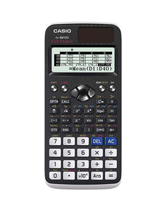 A Level Calculator