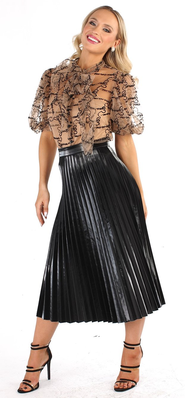 Heavy Pleated Black Shiny Skirt - LURE Boutique