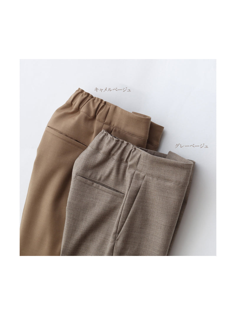 2020AW cobitto☓bemi pants - Cobitto