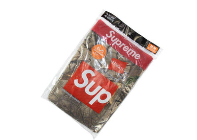 supreme boxer real tree