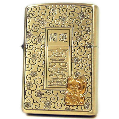 Zippo Lighter Japanese Good Luck Charm Cat Maneki Neko Omamori Karakusa