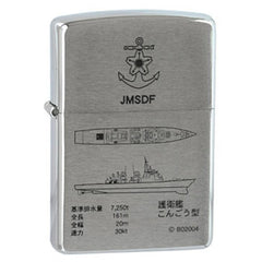 Zippo Lighter JMSDF Japan Navy DDG Kongo class destroyer