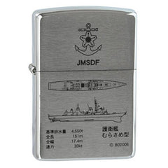 Zippo Lighter JMSDF Japan Navy DD-101 MURASAME class destroyer