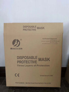 Disposable Medical 3 Ply Protective Mask