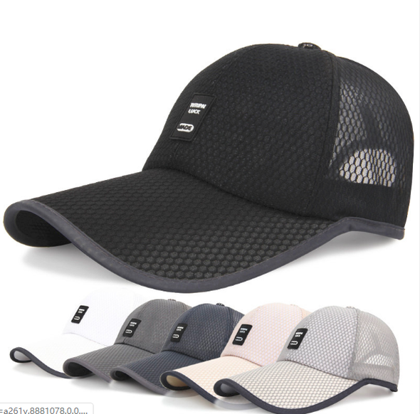 Men's outdoor recreational baseball cap