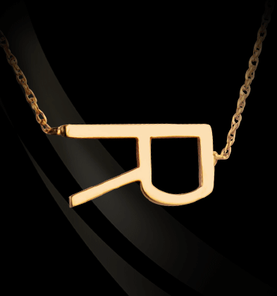 Jane Basch Sideways Initial Necklace Apparel & Accessories > Jewelry > Necklaces