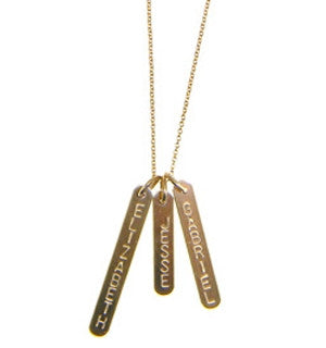Nashelle Identity Lucky Bars Necklace Apparel & Accessories > Jewelry > Necklaces - 1